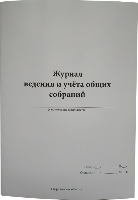 201905023