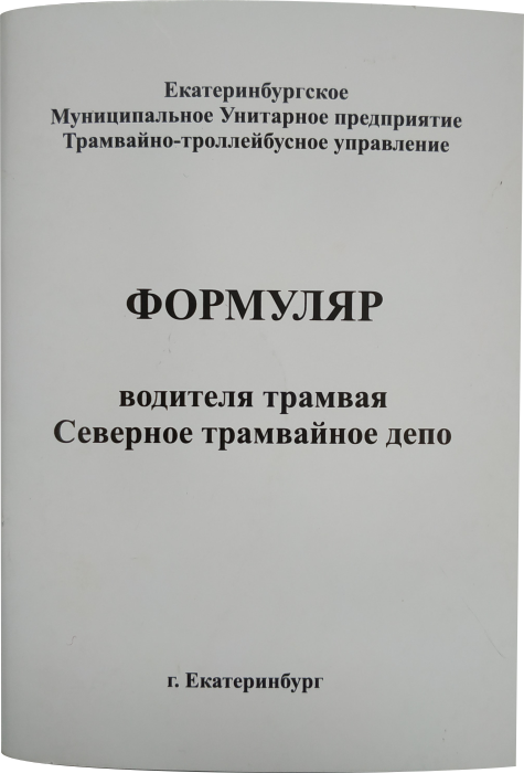 201905038
