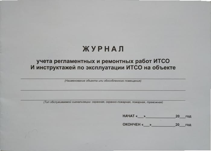 201905039