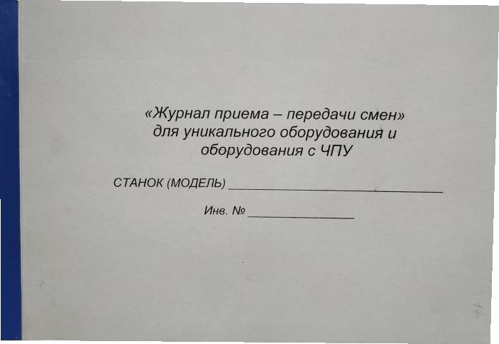 201905043